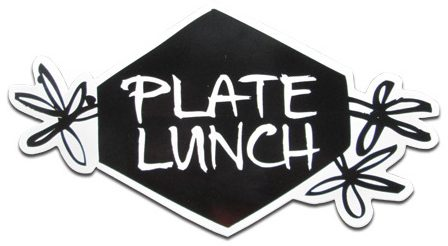 Dakine Plate Lunch surf pattern